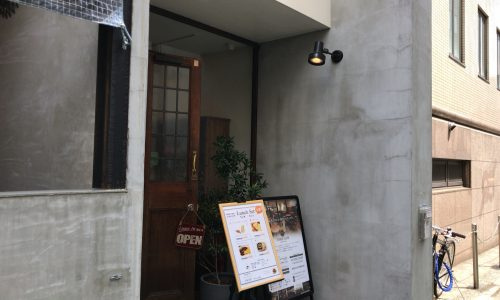 TIMES CAFE(タイムズ カフェ)