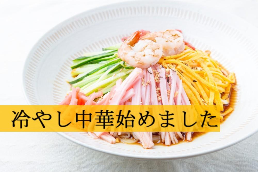 ブログ記事CM