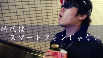 スマート本 PV編サムネイル