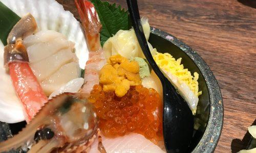 大地の恵み北海道 新宿東宝ビル店
