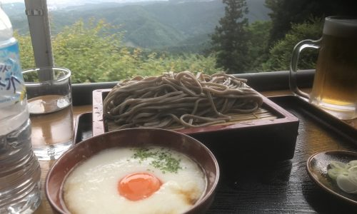 十一丁目茶屋 (高尾山)