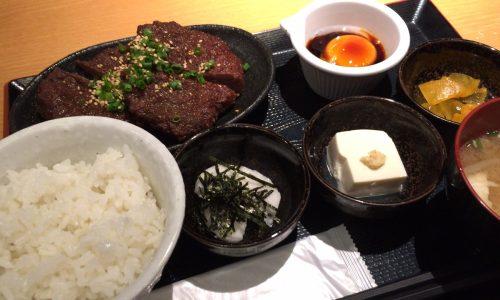 MOTSUMARO(もつ真路)