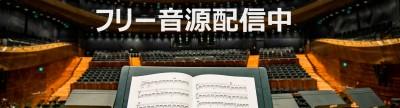 無料BGM・音楽素材バナー